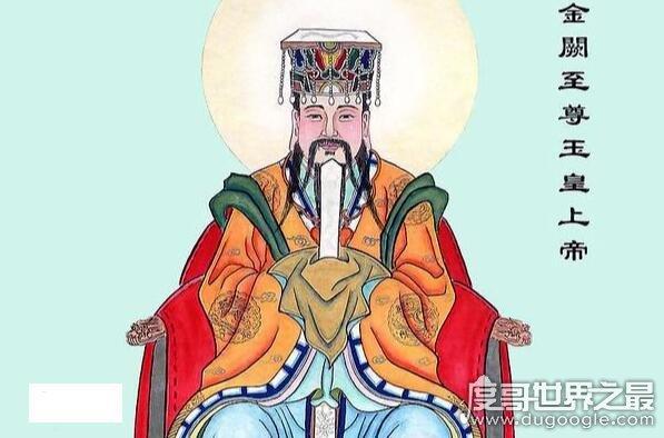 天帝和玉帝的关系,天帝是玉帝之前的天庭统治者