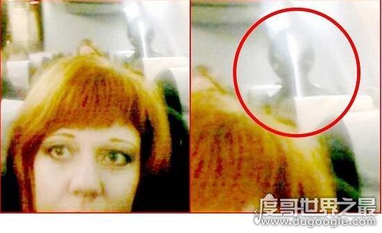 飞机上拍到了奥特曼,有乘客拍到长得像奥特曼的外星人