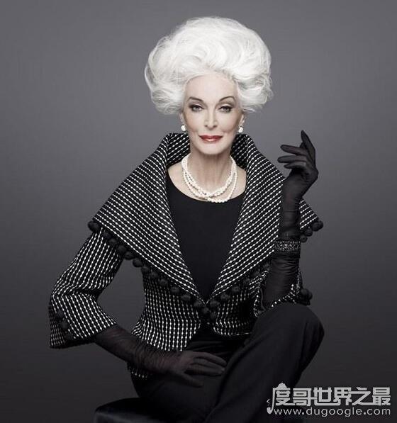 世界上最老超模,卡门·戴尔·奥利菲斯(87岁风韵依旧)