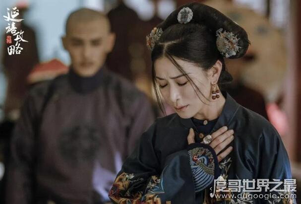 历史上最可怜的皇后,乾隆皇后乌喇纳喇氏(死后封号都没赐)