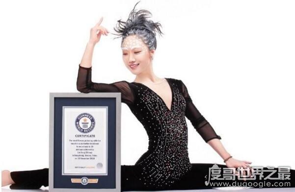 中国第一柔软女王,刘藤(连破两项吉尼斯纪录/附现场视频)