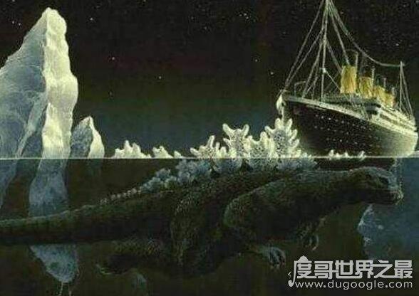 南极冰层发现远古巨兽,南极哥斯拉事件震惊世人