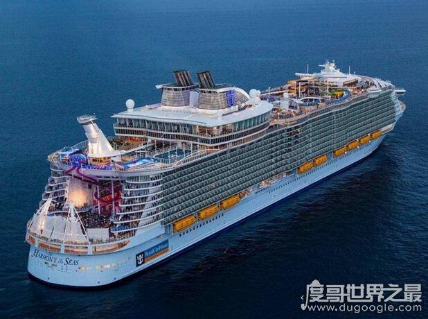 中国最大邮轮,海娜号邮轮(全长223米/最大载客量1.9万人)