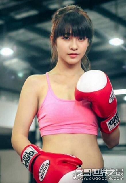 黎颜 世界最美女拳击手,黎颜(颜值逆天身材爆炸还很能打)
