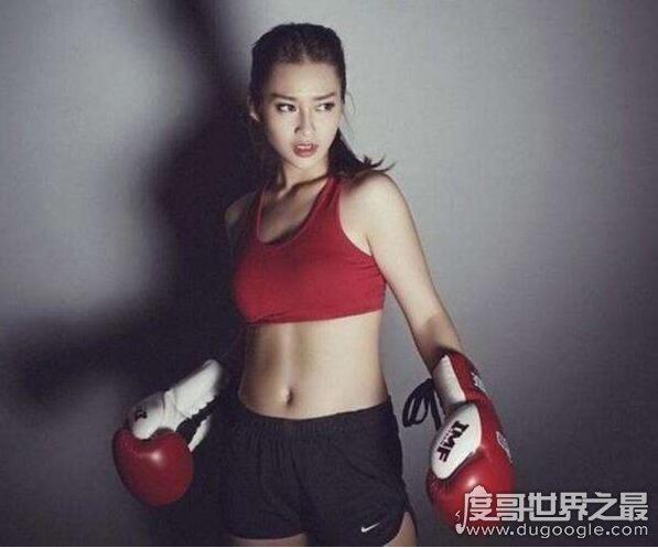 世界最美女拳击手,黎颜(颜值逆天身材爆炸还很能打)