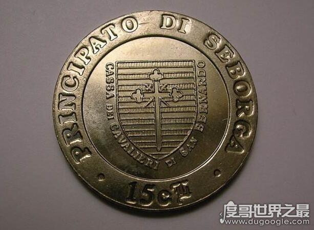 世界上最小的国家,塞波加大公国(4平方公里/并不被承认)