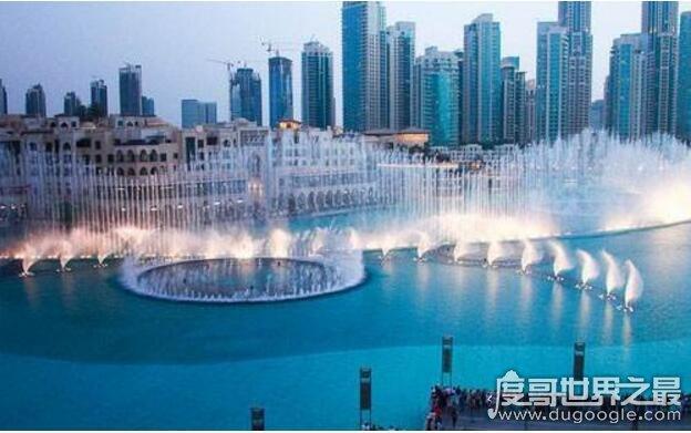 世界上最大最壮观的喷泉,迪拜音乐喷泉(耗资15亿建成)