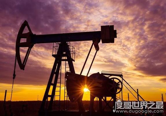 世界最大的储油国家,委内瑞拉储油最多(世界储油国排名)