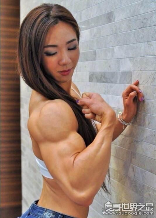 韩国金刚芭比池妍玉,萝莉面孔之下却有超大肌肉(组图)