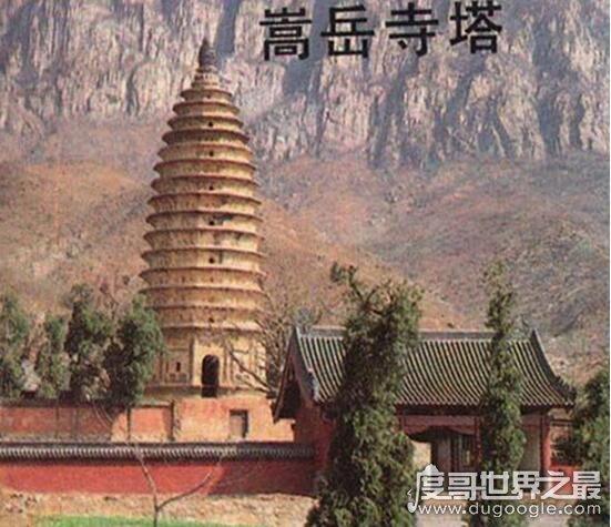 中国十大古建筑排行 中国古代建筑有哪些