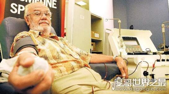 世界上献血最多的人,他献的血相当于120多个成年人血的总量
