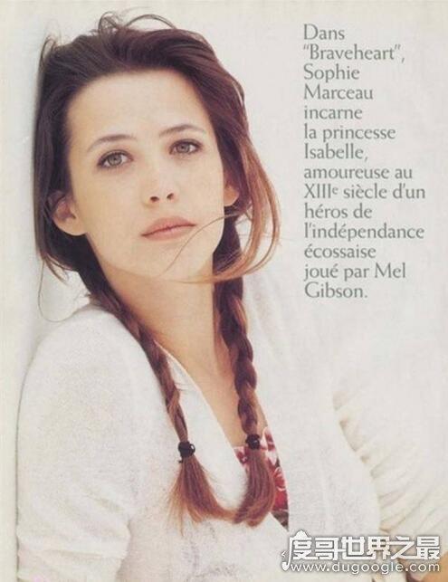 法國第一美女,蘇菲瑪索(法國男人心中永遠的摯愛)