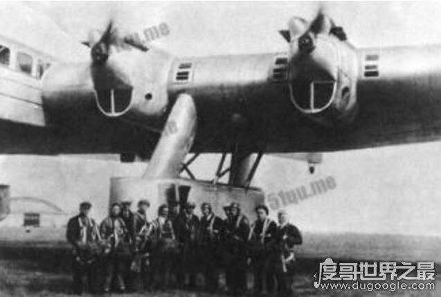 世界上最大的轰炸机,K7轰炸机(能挂10枚核弹上天)