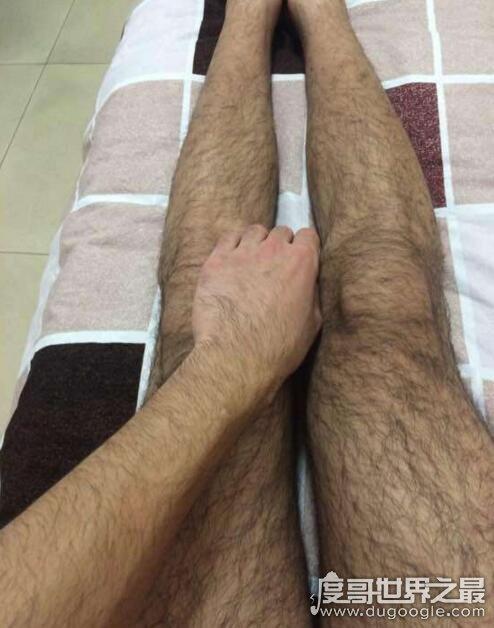 世界上最长的腿毛,美国男子22.46厘米腿毛破吉尼斯纪录