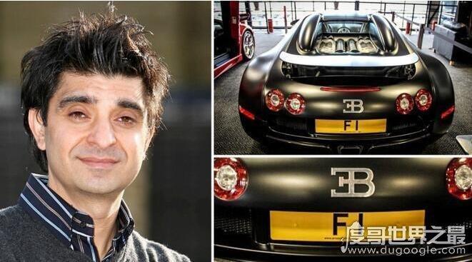 大众彩票安卓牌,英国F1号车牌1.2亿(中国最贵1650万)
