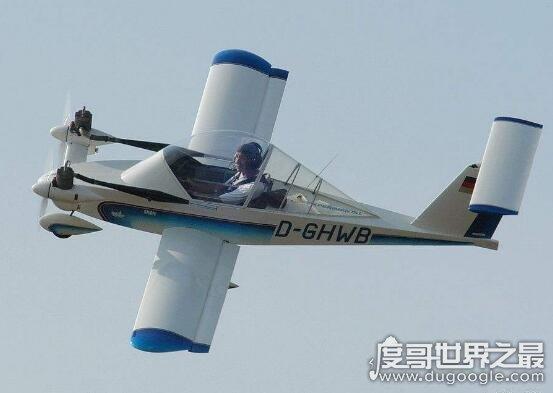 世界上最小的飛機,僅長3.9米的蟋蟀cricri是最小微型飛機