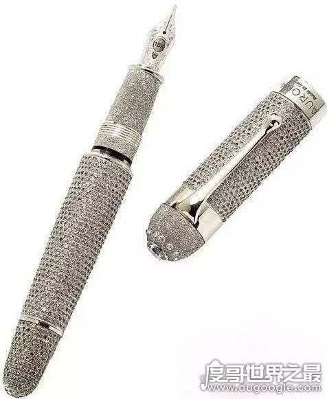 世界上最贵的钢笔,奥罗拉钻石钢笔价值1.15亿(组图)