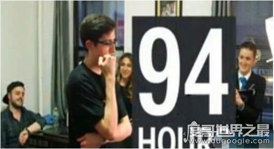 史上连续看电视时间最久的人,4天(美国男子创吉尼斯新纪录)