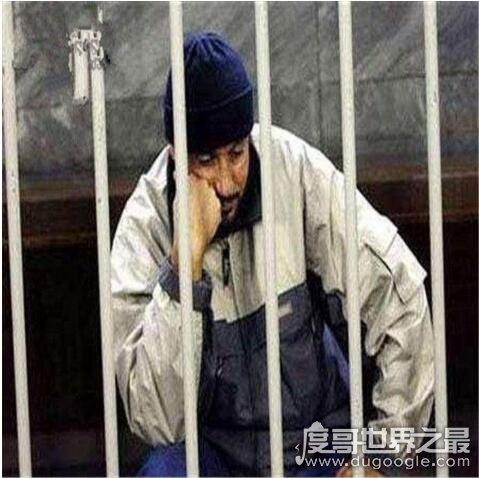 世界上最長的刑期,非洲男子被判625萬年(中國最高刑期25年)