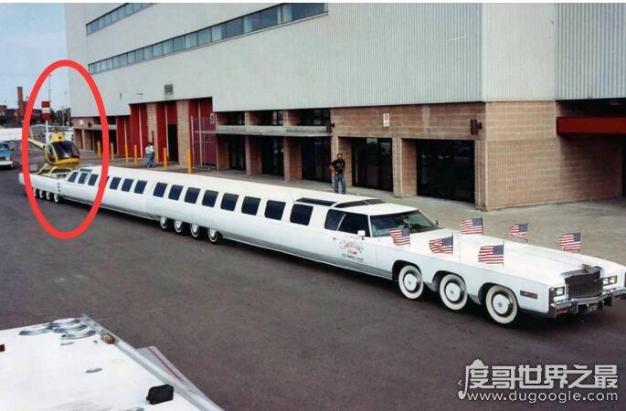 世界上最长的汽车:30.5米(里面有游泳池和直升机停机坪)