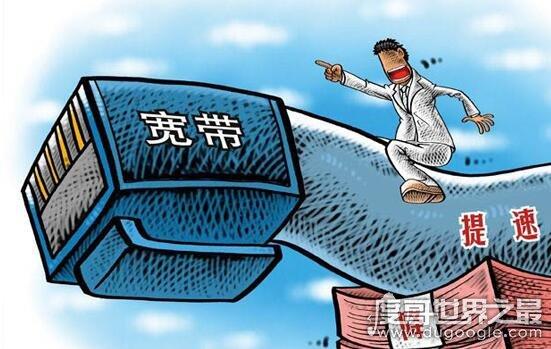 世界上最快的宽带,维珍宽带是中国网速的几百倍