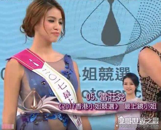 被网友吐槽的5大最丑港姐,张嘉儿被称最丑(胡杏儿上榜)