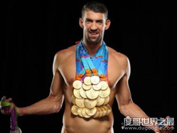奥运金牌最多的运动员,游泳名将菲尔普斯共获得23金3银2铜