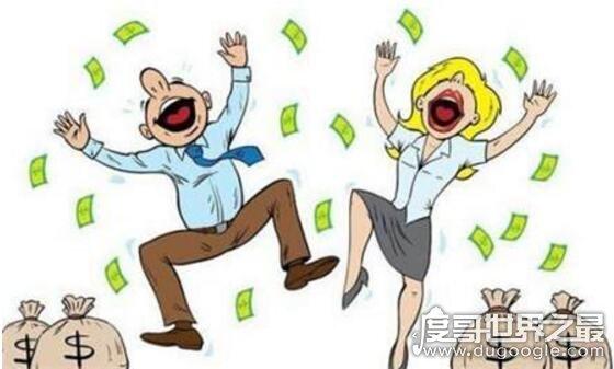 一个人要发财的预兆,身体有这6种表现预示着你将发大财