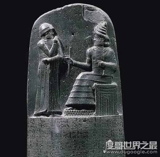 世界上最古老的法典,汉谟拉比法典(公元前1700多年就颁布了)