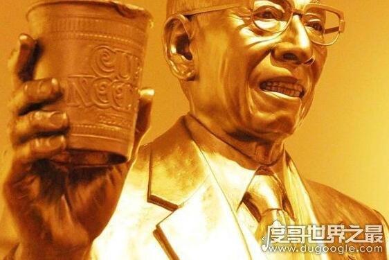 方便面是谁发明的,是安藤百福发明了风靡世界的方便面