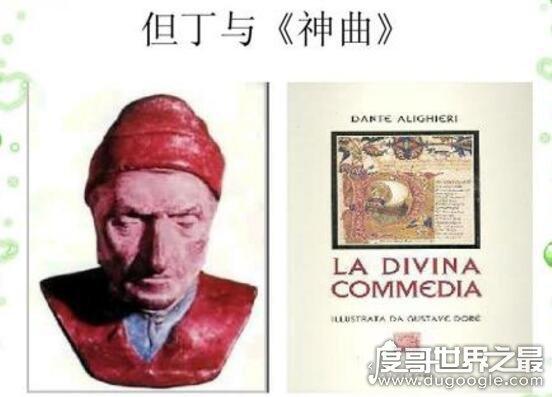 世界十大文豪名單,中國僅魯迅上榜(古希臘荷馬居首位)