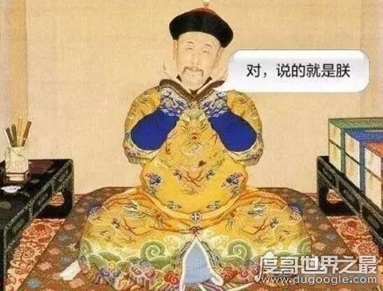 历史上写诗最多的诗人是谁?竟是乾隆皇帝(写了3万多首)