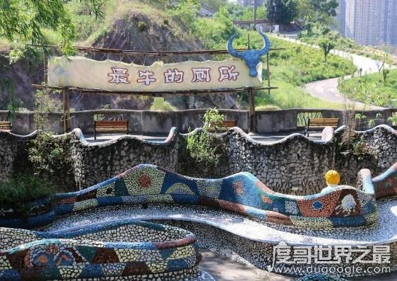 世界上最大的厕所,重庆最牛厕所可容纳1000人同时上厕所(hbqng.com)
