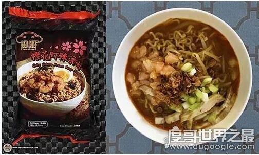 全球十大好吃泡面,香港出前一丁面上榜(新加坡全麥拉面奪魁)