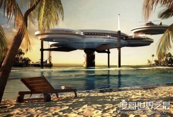 世界最高星级酒店,迪拜海底酒店是全球唯一十星级酒店