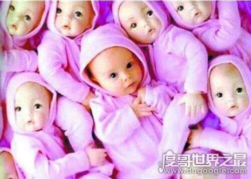 多胞胎世界纪录,意大利一孕妇生下15胞胎(堪称最牛妈妈)