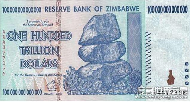 世界上面值最大的钞票,津巴布韦100万亿不算最大(最大1万亿亿)