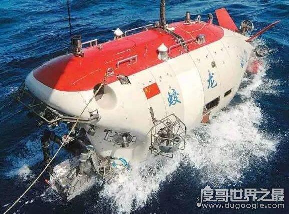 蛟龙号创造新纪录,最大下潜深度达7020米(成功下潜158次)