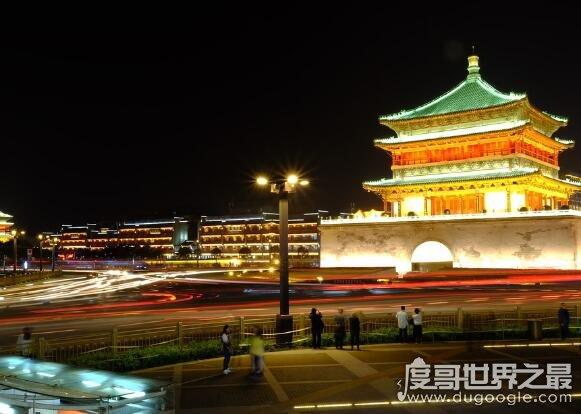 中国最古老的城市,经历了13个朝代的西安乃历史第一名城
