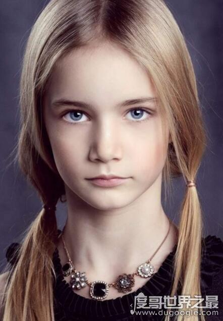 世界最美童模,俄羅斯Marta Krylova(12歲的她顏值逆天)