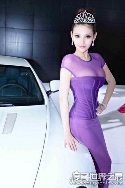 中国最美空姐,陆雨棠(现转战演艺圈大秀好身材)