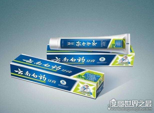 世界上最贵的牙膏,650元一支的牙膏只有土豪才会用