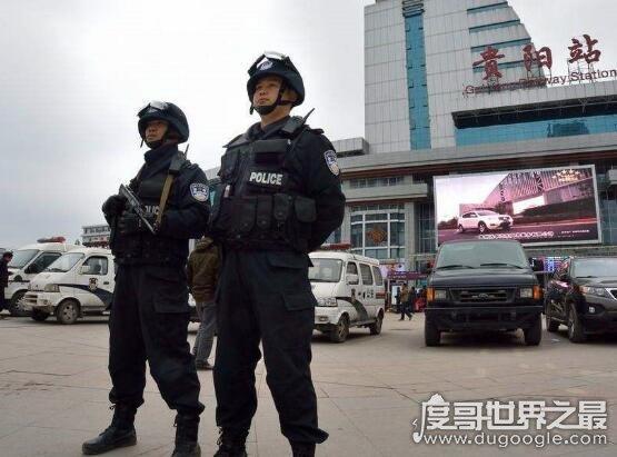 世界上治安最好的国家,中国是全球枪支管理最严的国家