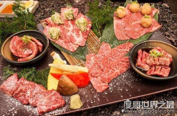世界上最贵的牛肉,日本和牛肉100克就要几百元