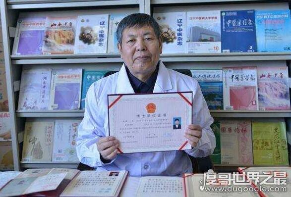 世界上文凭最多的人,学历哥周宝宽35年内获得9个文凭
