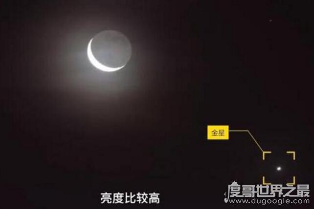 """杭州神秘发光体真相被揭开,证实乃是""""金星老师""""所为"""