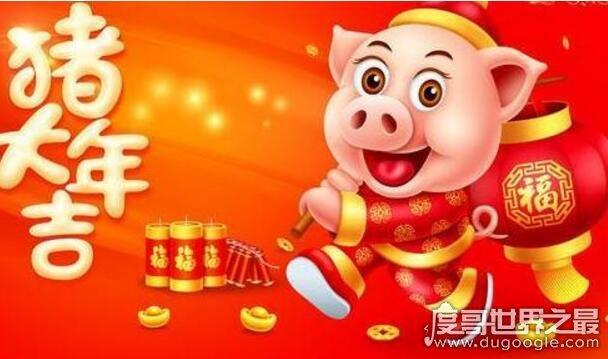 """2019最新猪年祝福语大全,祝你猪年""""猪""""事顺利财运滚滚"""