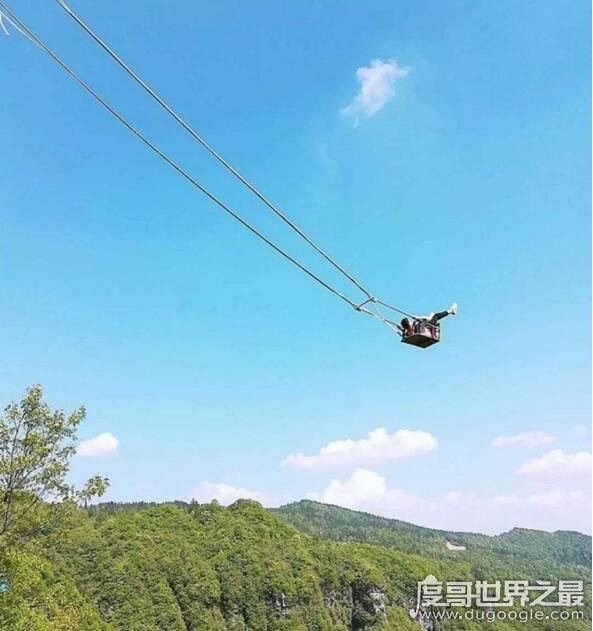 中国五大悬崖秋千,最高一个垂直高度580米(绝对吓尿你)