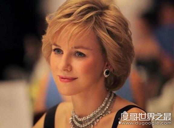 五位世界最美王妃,她们都美得风华绝代让世界为之倾倒