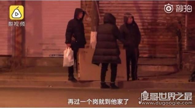 男子年会中大奖后猝死,中50寸大彩电(遭调侃:乐极生悲)